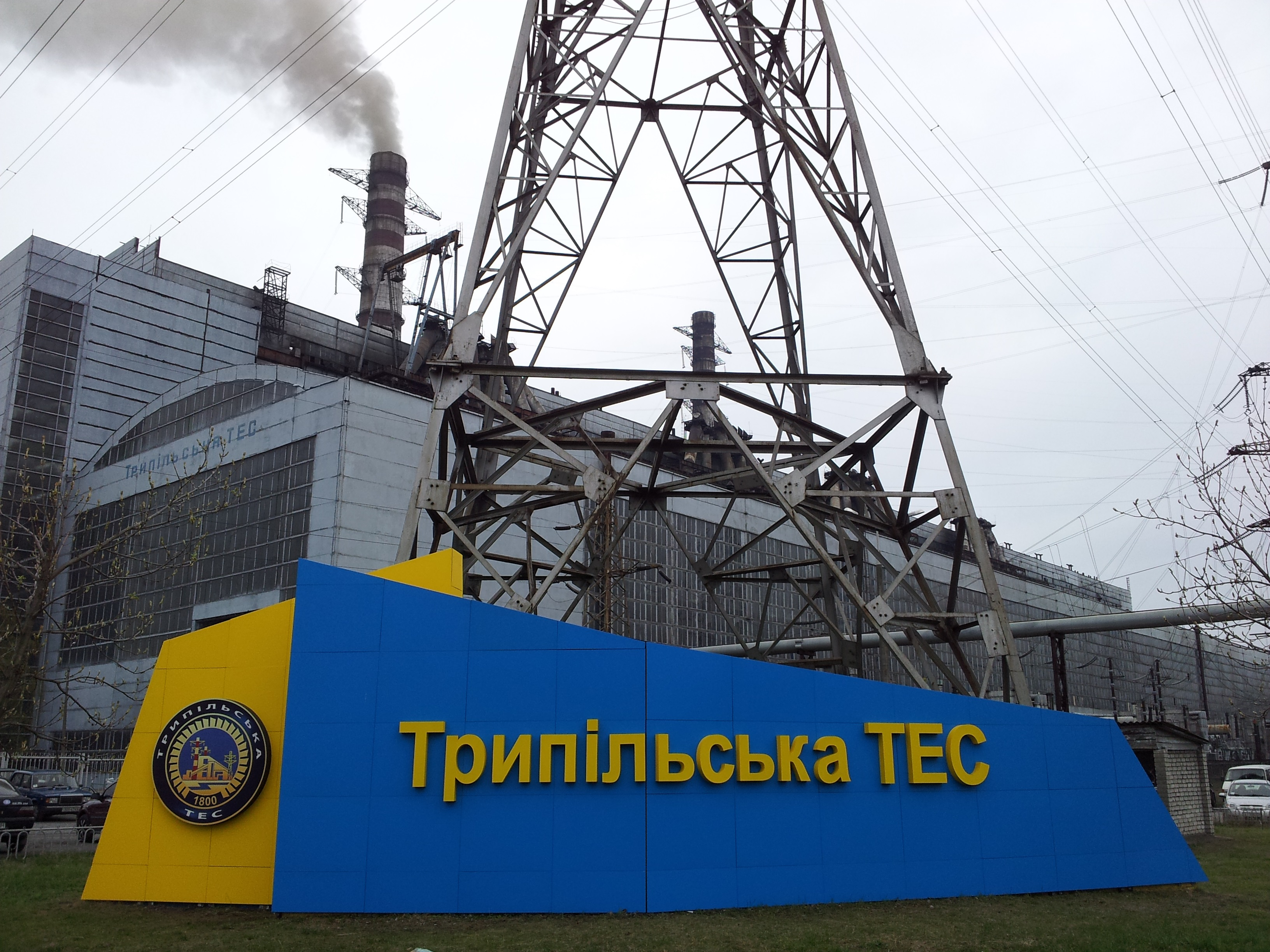 Из-за нехватки угля на Украине остановлена Трипольская ТЭС