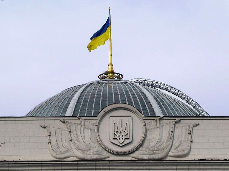Рада проголосовала за введение военного положения в ряде регионов Украины (дополнено)