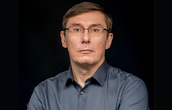 Генпрокуратура планирует конфисковать еще 200 млн. долларов «денег Януковича»,— Луценко