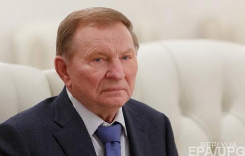 Леонид Кучма. От инженера до президента