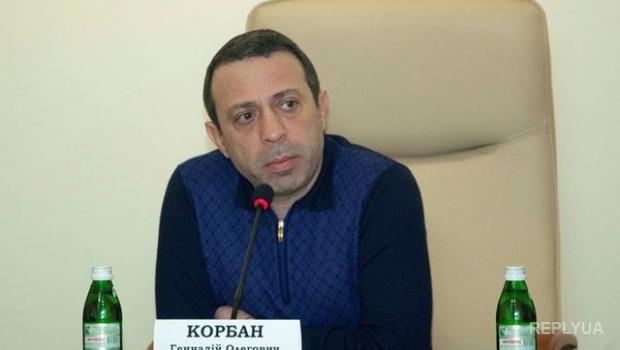 Корбан: мы оставляем профицит области в 2,8 млрд. грн.