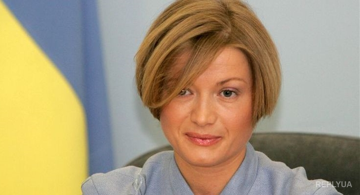 Украина высылает 13 русских дипломатов