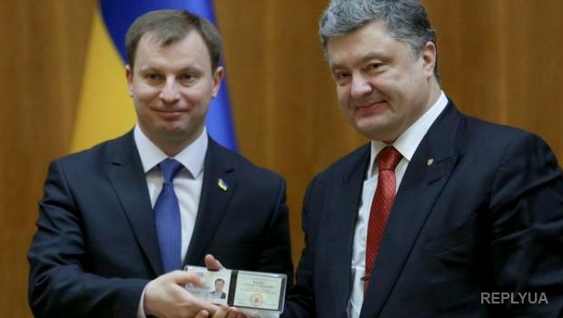 Президент представил главу Тернопольской области