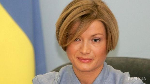 Ирина Геращенко – журналист и политик