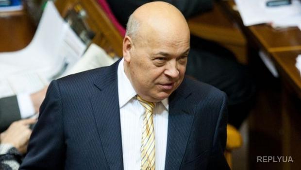 Геннадий Москаль - самый обсуждаемый политик