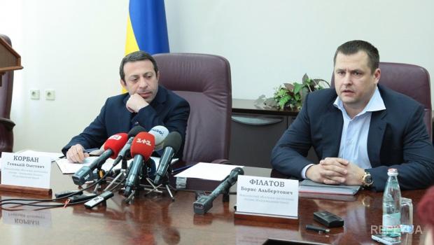 Филатов и Корбан назвали происходящее в Днепропетровске позором