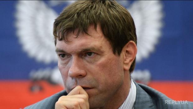 Скандальный политик и провокатор Олег Царев