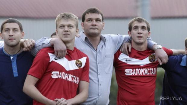 """Два футболиста """"Металлурга"""" отправятся на молодежный Чемпионат мира"""