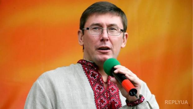 Луценко: Президент готов создать блокаду Донецкой области