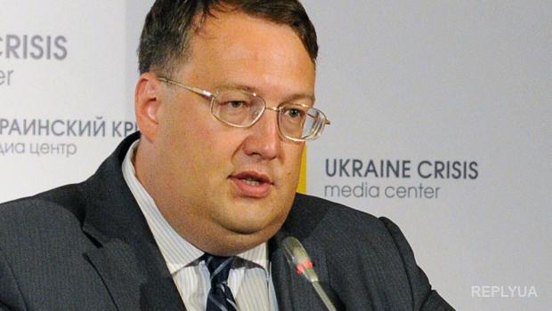 Геращенко взорвал соцсети ответом России на ее заявление о незаконности передачи Крыма Украине в 1954 году