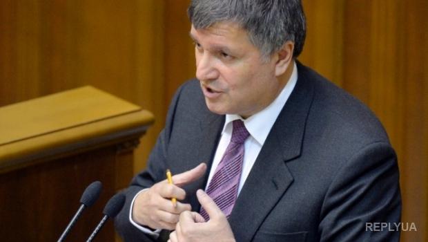 Аваков уволил всех ГАИшников в Николаевской области
