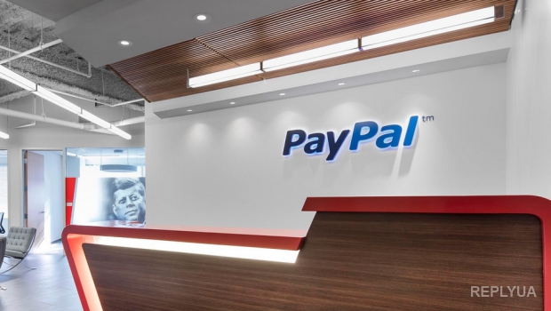 ������� ��������� PayPal ����������� � ��������������