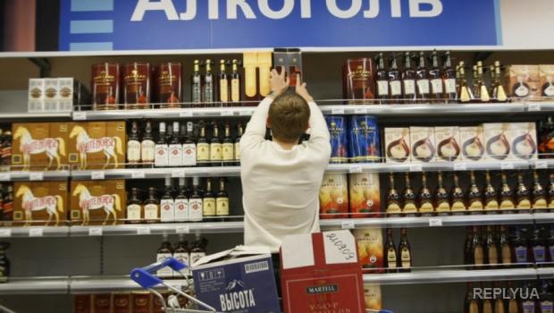 Украина не попала в рейтинг самых пьющих стран