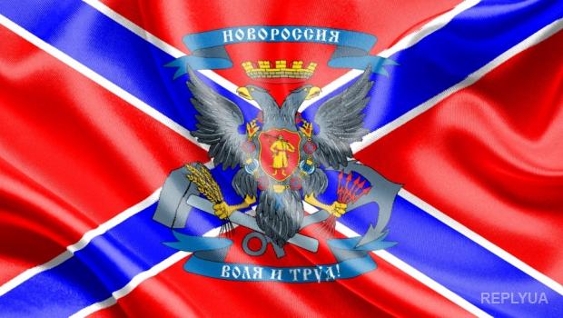 Пророссийские активисты планируют сорвать концерт Земфиры