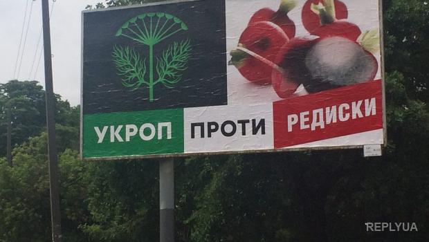 Очередной скандал в Чернигове: фальшивые наблюдатели с поддельными документами
