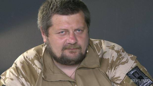 Мосийчук требует созвать внеочередную сессию ВР, чтобы прекратить сдачу территорий