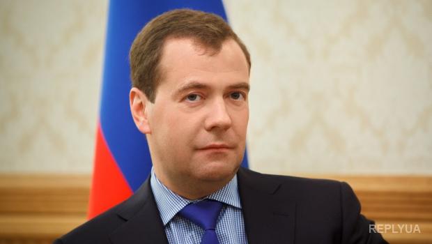 Медведев впервые после оккупации Крыма и Донбасса приехал в Евросоюз