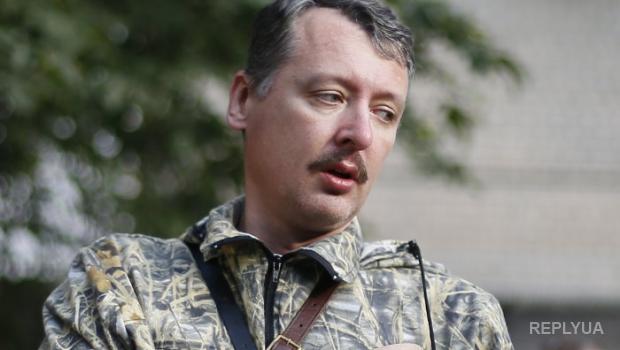 Гиркин призвал Россию не уступать на Донбассе и идти к безоговорочной победе
