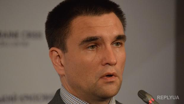 Климкин: Статус Крыма изменится уже в среднесрочной перспективе