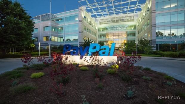 Для PayPal упрощен вход