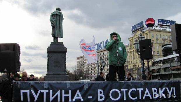 Путина уберут только после того, как россияне взбунтуются
