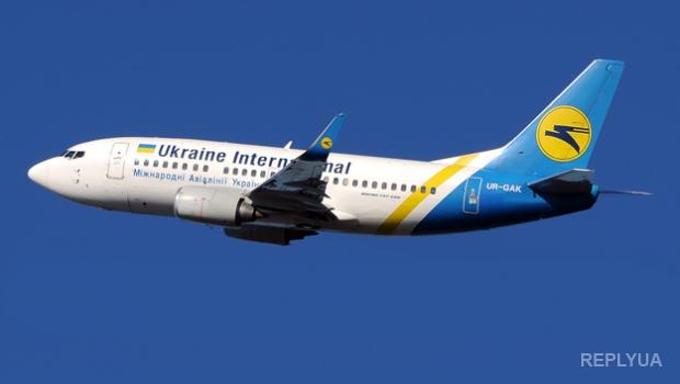 Комиссия Госавиаслужбы таки лишила все украинские авиакомпании десятков рейсов