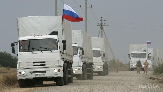 В ОБСЕ «сдали», что было в конвое РФ