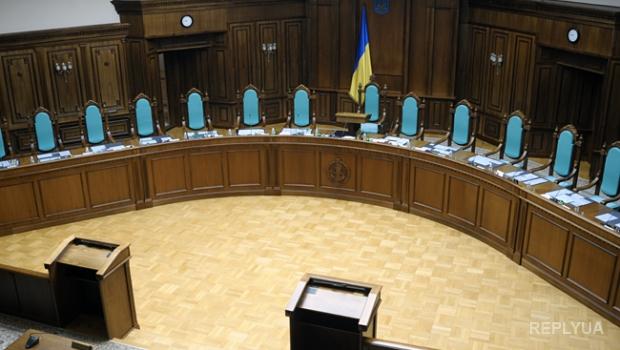 Конституционный суд вынес решение по изменениям в Конституцию
