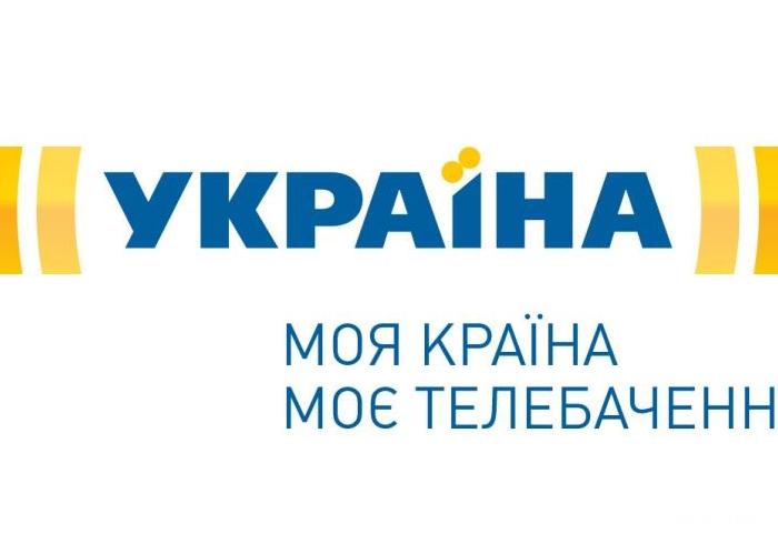 Смотреть канал планета украина поздравления