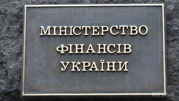 «Дорожную карту» Украины пишут всем миром