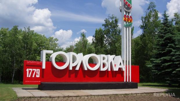Горловские террористы под видом ВСУ обстреляли Горловку, но местных не обманули