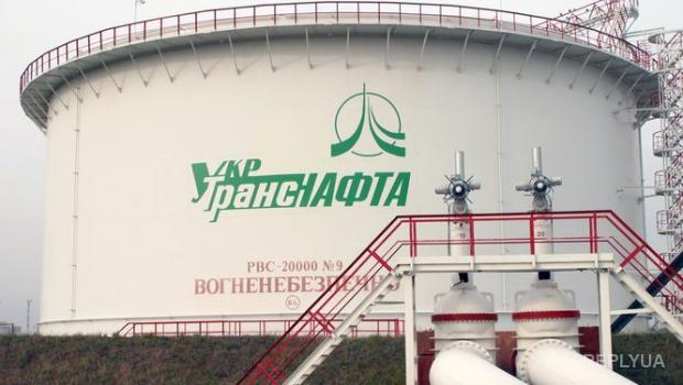 «Укртранснафта» заявила о продолжении поставок на Кременчугский НПЗ