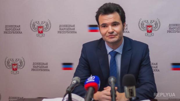 «Министры» ДНР обиделись за отсутствие амнистии