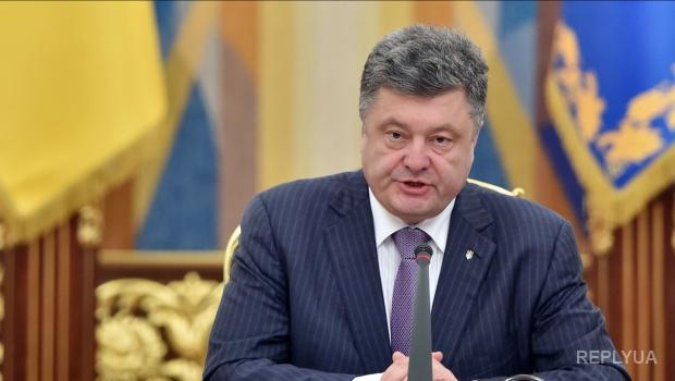 Порошенко назвал ближайшие цели Путина