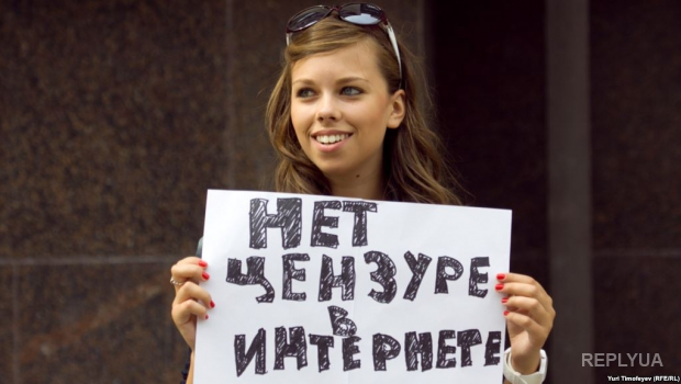 Россияне хотят, чтобы правительство ввело строгую цензуру в Интернете