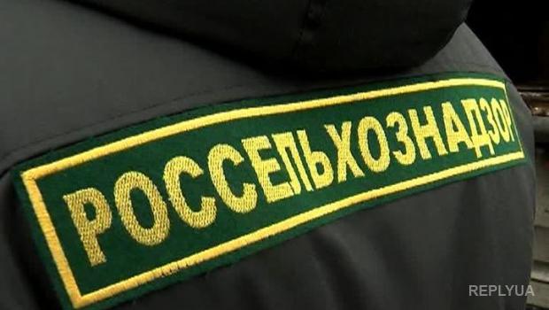 Российские варвары определяются, как лучше утилизировать санкционные продукты