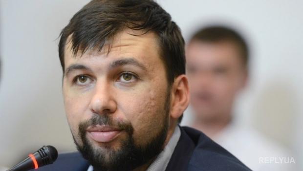 Пушилин заявил об обмене военнопленными
