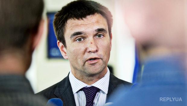 Украина представила новые санкции против РФ