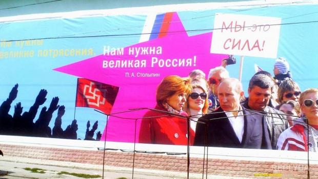 Путин позирует на фоне нацистских крестов для билбордов в Крыму