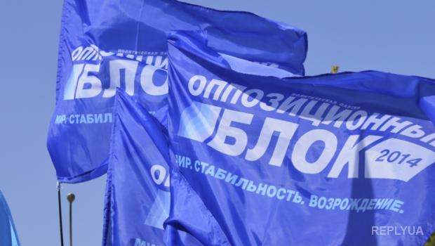 «Оппозиционный блок» не повлияет на исход осенних выборов
