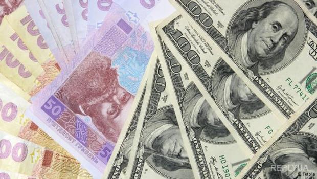МВФ рассчитал курс гривны до 2020 года включительно
