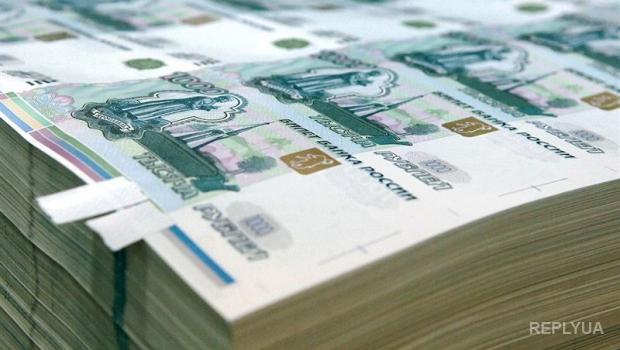 Российский Резервный фонд тает на глазах