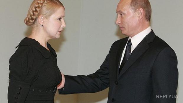 Эксперт: Тимошенко с Путиным подписывала не газовый контракт, а обсуждала аннексию Крыма