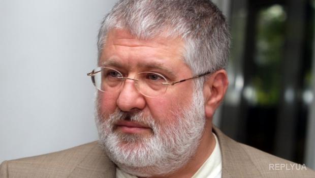 НКЦБФР запретила торговлю ценными бумагами предприятий Коломойского