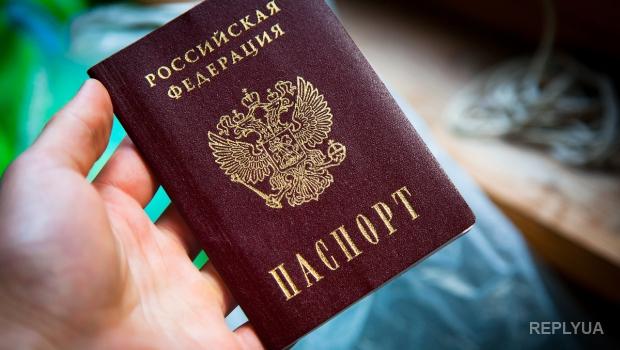С помощью российских паспортов Путин хочет разорвать все отношения Донбасса с Украиной