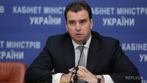 Пономарь перечислил хорошие новости для Украины