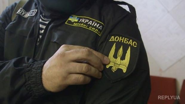 Семенченко рассказал, куда решили забросить «Донбасс»