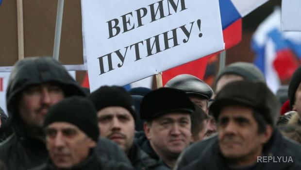 Несколько причин популярности Путина в России: президент глазами россиян