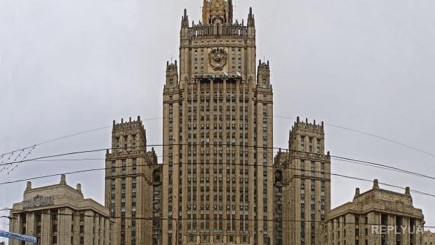 Россия не впустила немецкого дипломата
