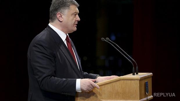 Порошенко наложил вето на закон о милиции